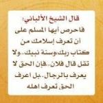 محمد الحاسي