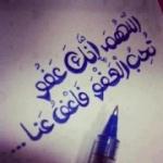 randa yussef