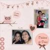 Eu e meu Jônatas (presente de Deus) Kit Digital Mãe by Ciane