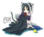Haru love sasuke