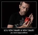 Бафчик101