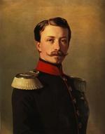 Pierre-Charles Ier