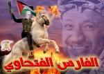 زهره فلسطين