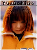 Yusuchine Amiko