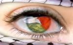 دمعة فلسطينية