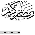 wa9lawya
