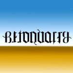 BetoQuarry