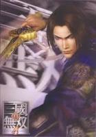 Cao Pi the{Emperor}
