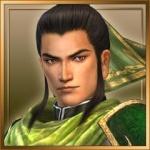 Lord liu bei