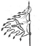 Казак конырат