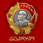 Gojsek94