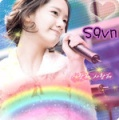 Cathy_loveSeoHyunS9