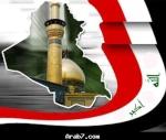 حسين العراقي