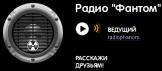 http://101.ru/?an=personal&userid=660093