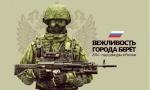 STALINGRAD_34_RUS
