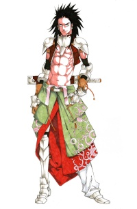 Ookami