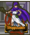 shippuuden