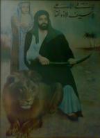 وصلى الله على نبينا محمد