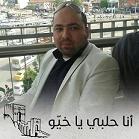 الناشط محمد براء منصور