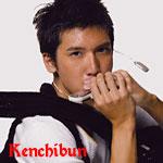 Kenchibun