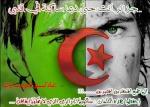 جزائري حر