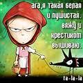 Юлька-Пилюлька