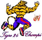 TigreChompi