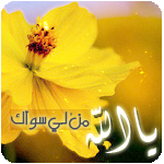 Хадиджа1
