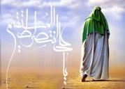 Rayana muwahhid