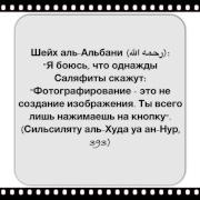 ummu_mariyam