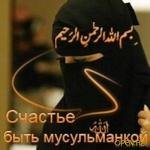 Umm_Islama