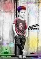 [LMT]Arvind