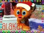 Alakay