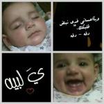 عرب ابو محمد