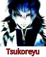 Tsukoreyu