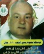 هشام محمد سعدى