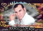 ايمن احمد حمدالله