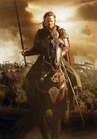 Rei Aragorn