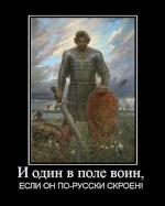 Владимир Крас