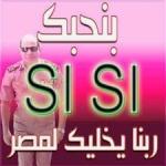مصراوية