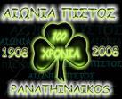 ΚΙΝΗΜΑΤΟΓΡΑΦΙΚΑ BLOGS 446-14