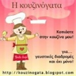 ΣΧΕΤΙΚΑ ΜΕ ΤΙΣ ΚΑΤΗΓΟΡΙΕΣ ΤΩΝ BLOGS 517-16