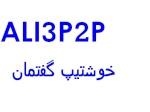 ali3p2p-asa