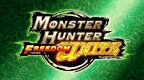 monster hunter freedom u