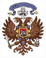 Koltchak91120