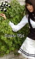 Satoko Kyû
