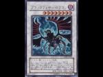 lightmaster90
