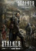 stephos*85