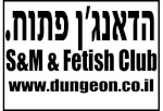 dungeonclub
