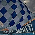Кирдос